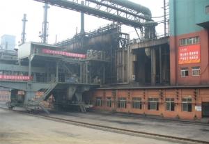 莱芜钢铁集团