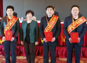 山东省总工会:评为 富民兴鲁劳动奖章